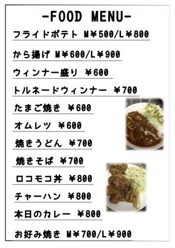Food menu1